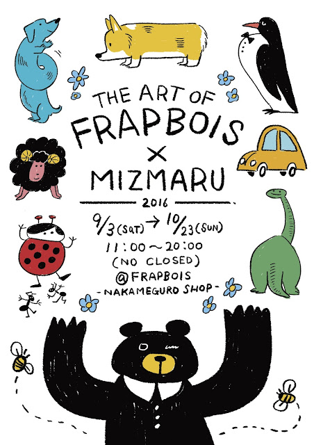 個展『THE ART OF FRAPBOIS × MIZMARU』