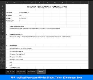 RPP Aplikasi Penyusun RPP dan Silabus Tahun 2016 dengan Excel