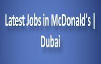 Latest Jobs in McDonald's