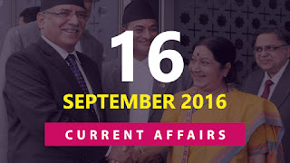 Current Affairs 16 September 2016