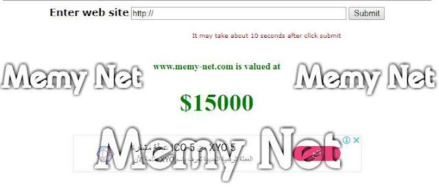 موقع رائع لتقيم سعر موقعك علي الأنترنت