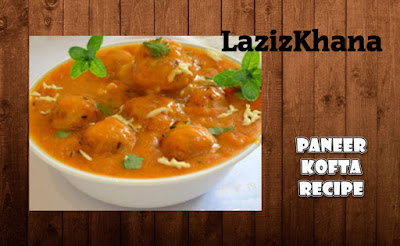 पनीर कोफ्ता बनाने की विधि - Paneer Kofta Recipe in Hindi