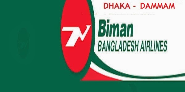 Dhaka-Dammam Flight Fares of Biman Bangladesh Airlines