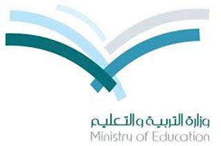 التعليم تصدر تعميم للمعلمين حول طلبات النقل الخارجي