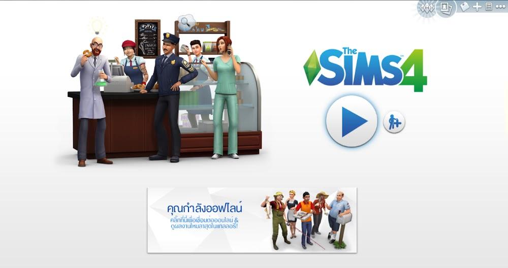 mod the sims 4 ภาษาไทย mod the sims 4