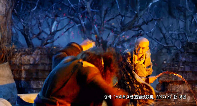 서유복요편(西游伏妖篇Journey to the West: Demon Chapter, 2017) scene 02