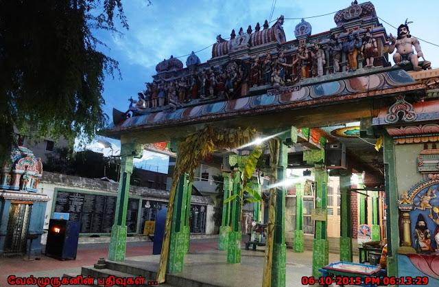 Anakaputhur Senguntha Kottam