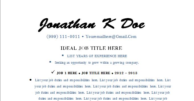 Doc12751650 Monster Resume Sample monster resume templates