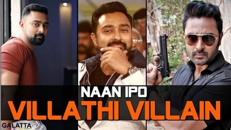 Naan ipo Villathi Villain – Prasanna in Thiruttuppayale2