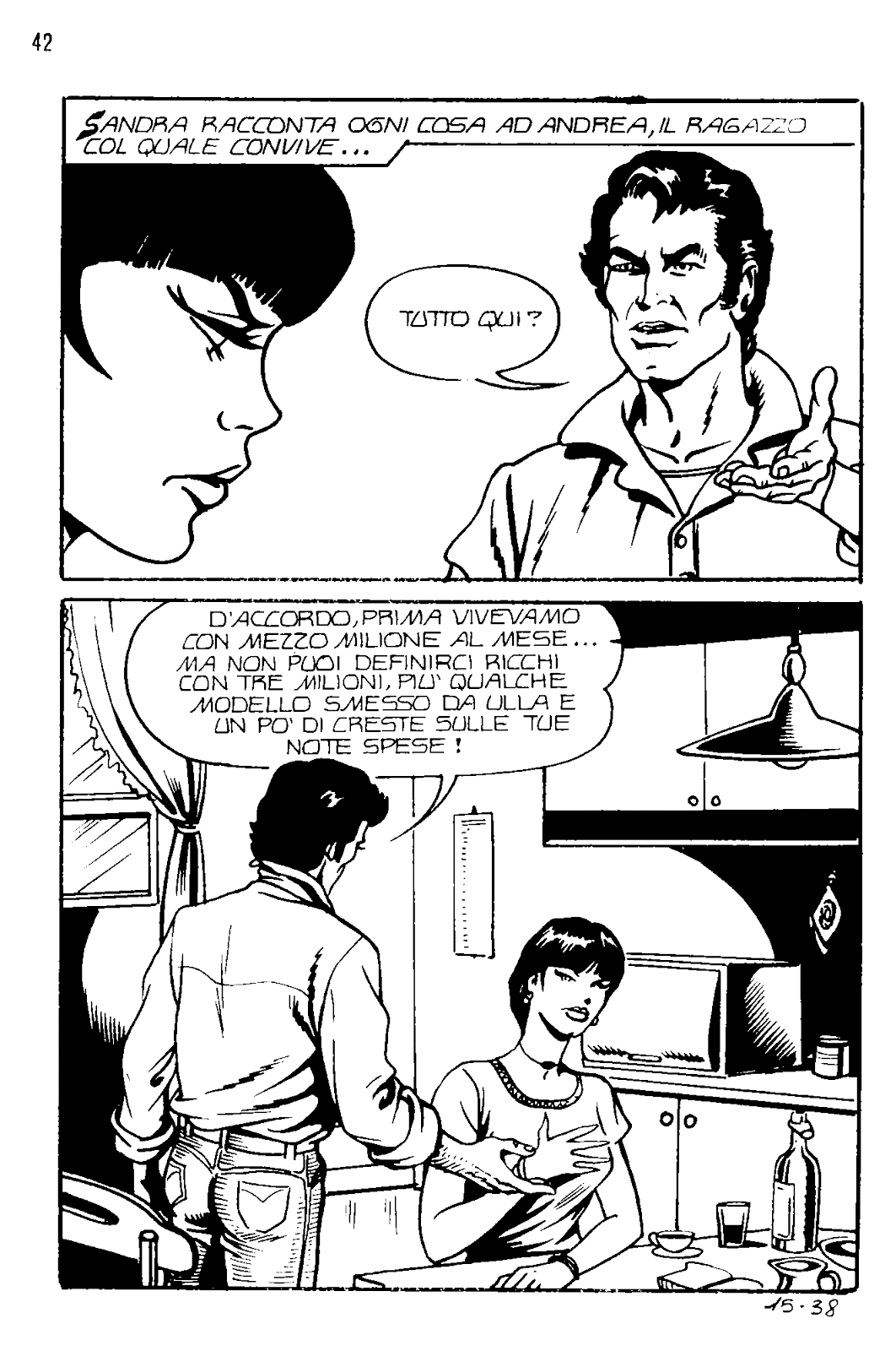 casaul teen sesso