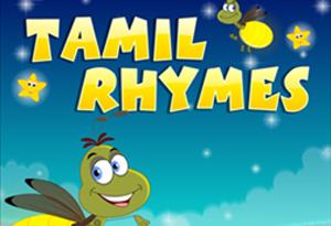 Tamil Nursery Rhymes 01-07-2015