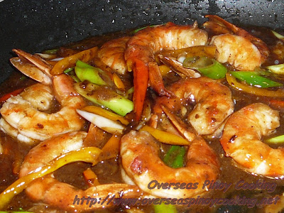Prawns with Black Bean Sauce - Cooking Procedure