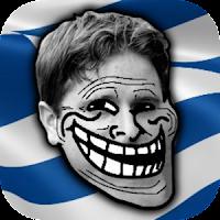 http://www.greekapps.info/2017/10/greek-memes.html#greekapps