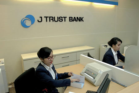 Nomor Call Center Customer Service J TRUST Bank
