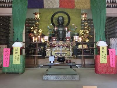 日金山東光寺の地蔵菩薩
