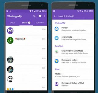 BBM MOD WhatsApp v2.12.0.11 Terbaru Maret 2016