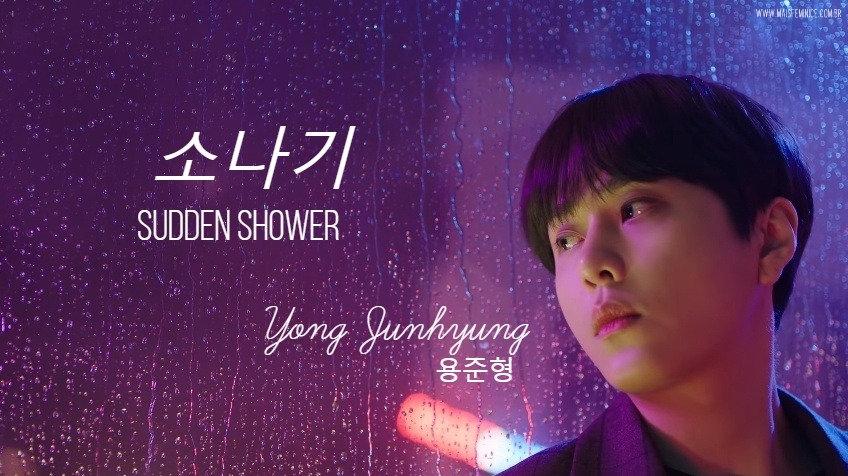 '소나기 Sudden Shower' - Yong Junhyung