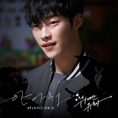 MOMOLAND – The Great Seducer OST Part. 1 MP3