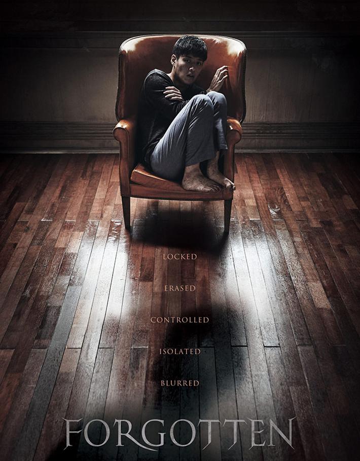 Olvidado película coreana de Netflix