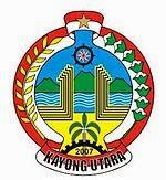 Pengumuman CPNS PEMKAB Kayong Utara formasi  Pengumuman CPNS 2021 Kabupaten Kayong Utara