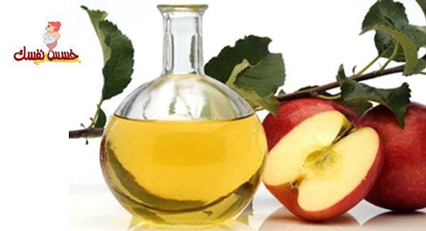 16 استخدام مجرب لخل التفاح