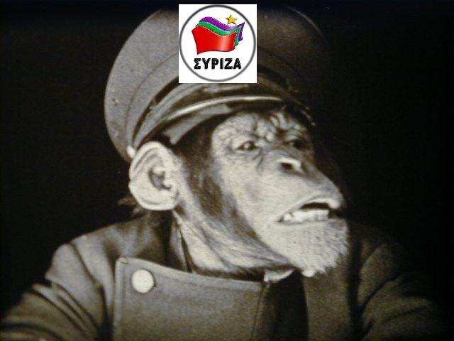 Χούντα Σύριζα ακόμα και μέσα στη Βουλή!