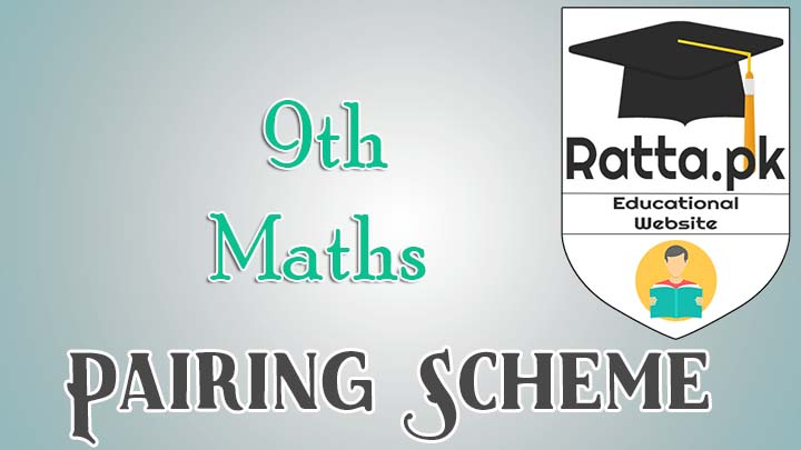 Matric 9th Maths Pairing Scheme 2017 - Assessment Scheme