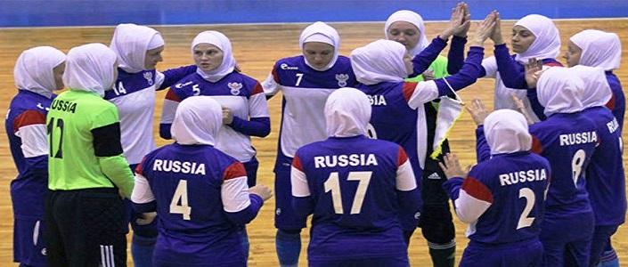 منتخب سيدات روسيا يرتدين الحجاب مراعاة لمشاعر المنتخب الايرانى