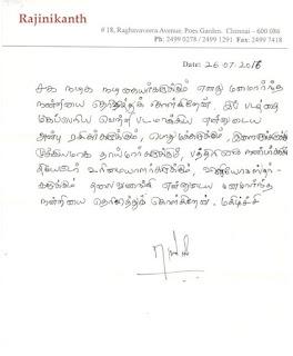 Rajinikanth's Handwritten Letter for FANS