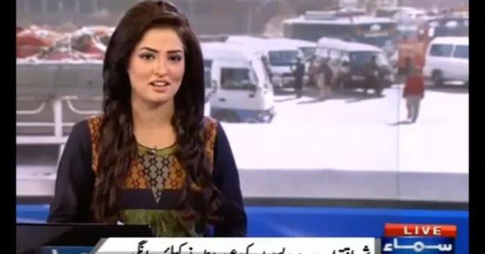 Pakistani spicy newsreaders asma iqbal looking stunning - Asma iqbal pictures ...