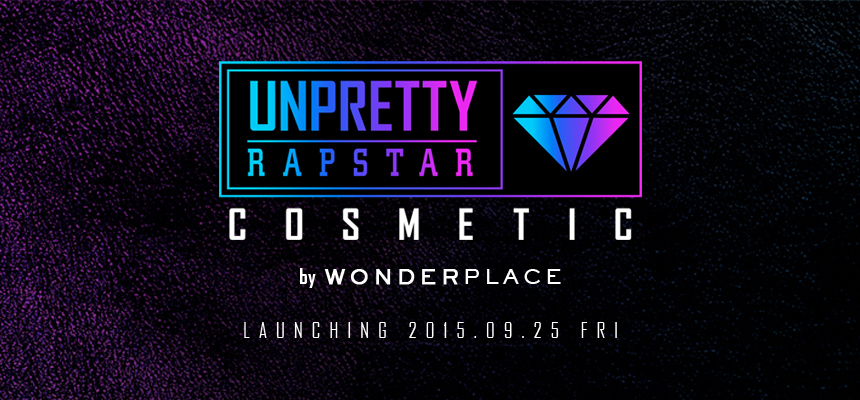 http://wonderplace.co.kr/page/index?tpl=main%2Funprettyrapstar.html