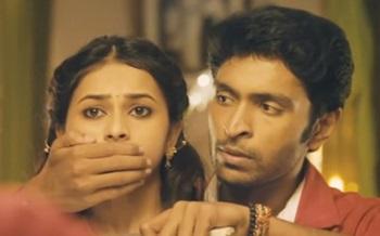 Ammadi Un Azhagu Vellaikaara Durai Video Songs Tubetamil Com