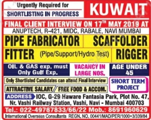 GULF INTERVIEWS AT MUMBAI 15-5-2019 – GCC JOBS FOR YOU