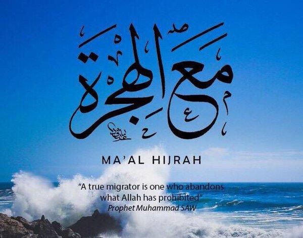 Salam Maal Hijrah 2017: Kemana Hijrah Kita