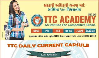 Current Affairs Feb-2019 TTC Rajkot