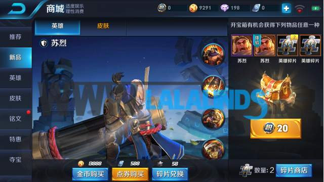 king of glory apk new version