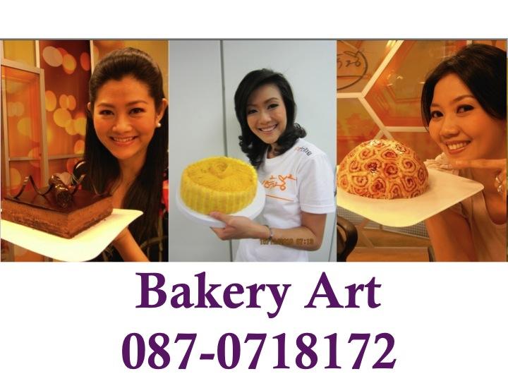 Bakery Art โทร 087-0718172 สอนทำเค้กฝรั่งเศส โดยเชฟจบจากเลอ กอร์ดอนเบลอ