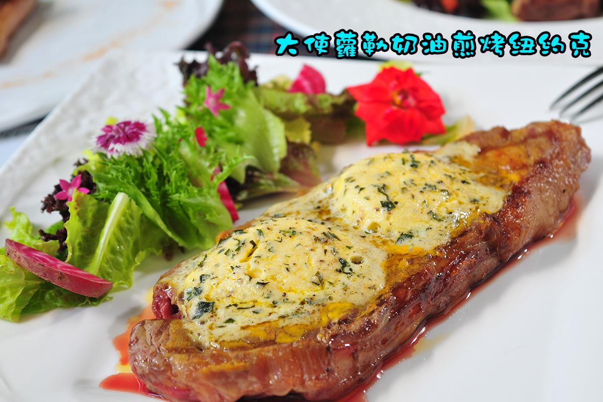 巴黎左岸洋菇肝醬雞胸排