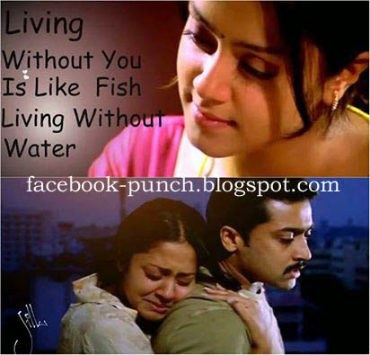 Tamil movie ringtone dialogue : Trailer test questions