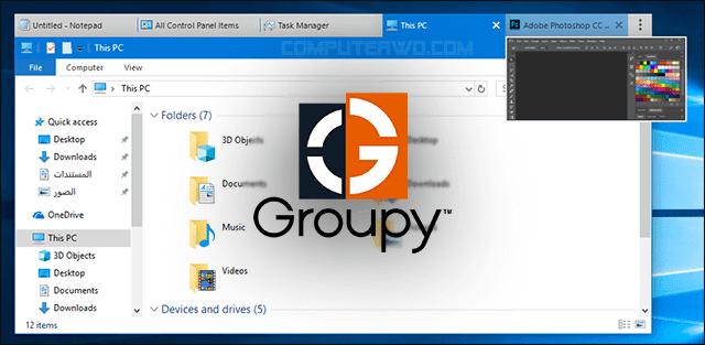 برنامج Groupy للتعامل مع نوافذ ويندوز كالمتصفح