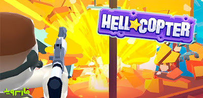 HellCopter (MOD, Unlimited Money) APK For Android
