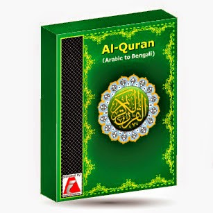 The Holy Quran Pdf Arabic