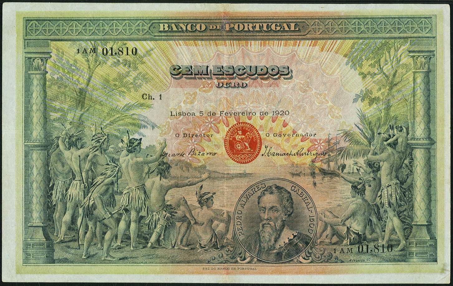 Portugal 100 Escudos banknote 1920 Discovery of Brazil by Pedro Alvares Cabral