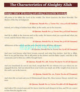 The Characteristics of Almighty Allah