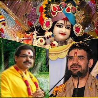 Shri mridul Krishna Ji Maharaj bhajan