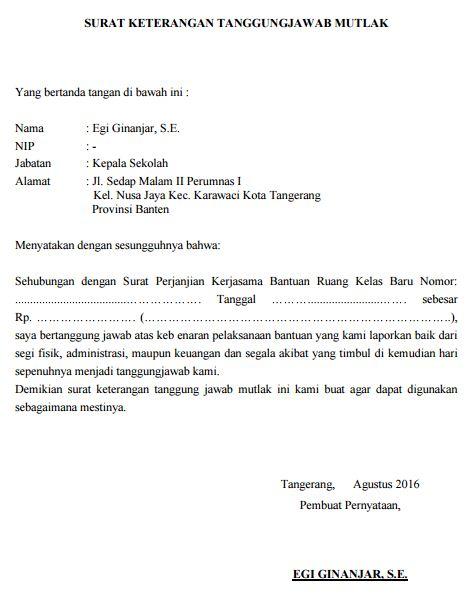 surat tanggung jawab