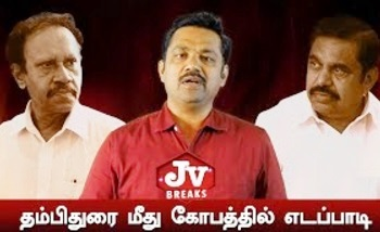 JV Breaks 28-06-2017 Vikatan Tv