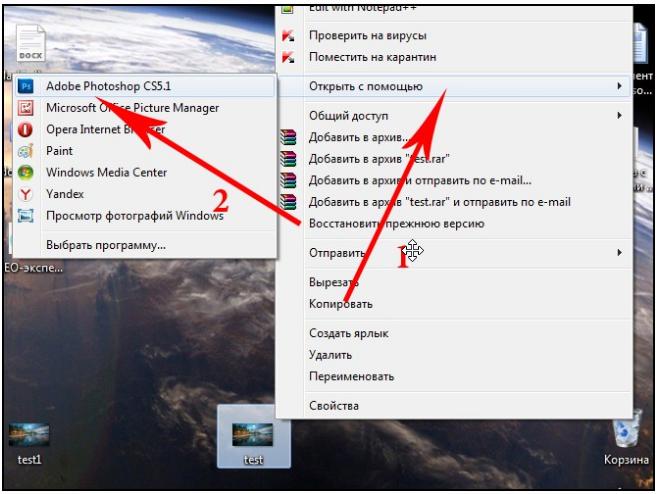 как уменьшить размер файла jpg до 1 мб