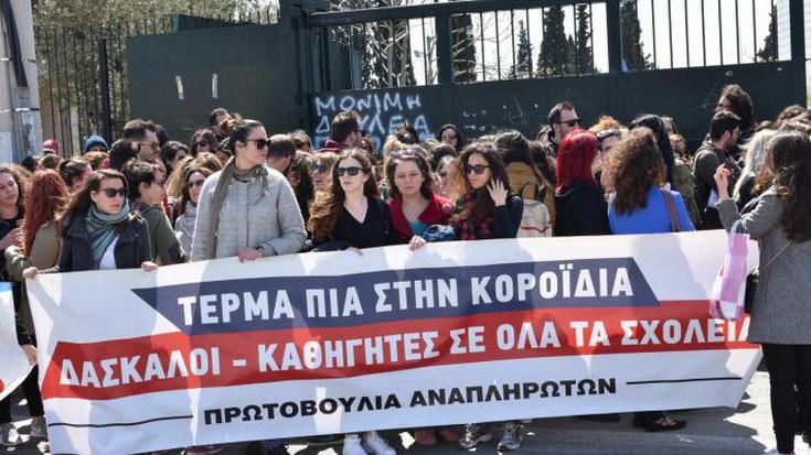Κινητοποίηση εκπαιδευτικών την Παρασκευή στην Αλεξανδρούπολη