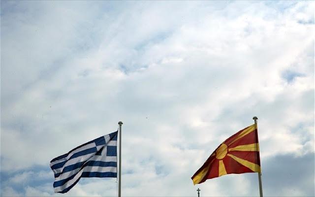 Γιατί προκαλεί ανησυχία το αιφνίδιο ενδιαφέρον των ΗΠΑ για το Σκοπιανό